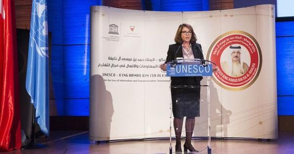 CIEB-Lucia-Dellagnelo-Premio-Unesco-2018
